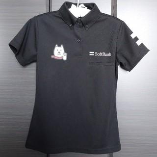 ソフトバンク(Softbank)のクルーポロシャツ(ポロシャツ)