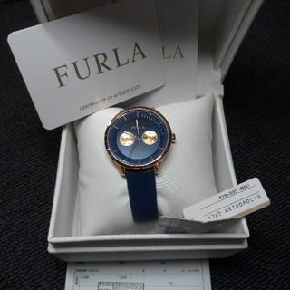 フルラ(Furla)の【新品】FURLA  METROPOLIS レディース 時計 ウォッチ(腕時計)