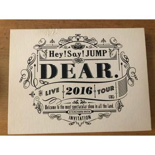 Hey! Say! JUMP - Hey!Say!JUMP LIVE TOUR 2016 DEAR.(初回限定盤)
