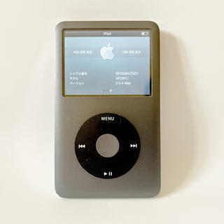 Apple - iPod classic 160GB + iPod nano 8GB