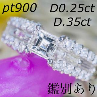 pt900 スクエアカットダイヤモンドリング D0.60ct 3種カット 美品
