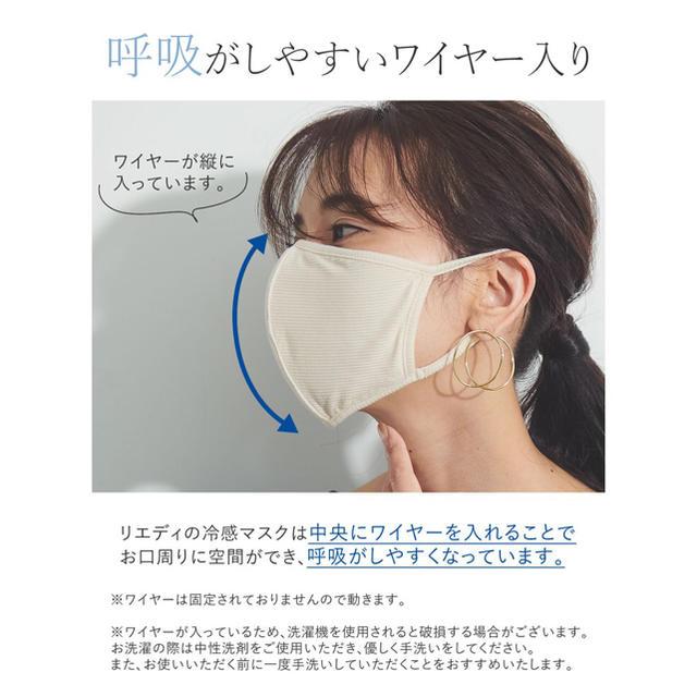 chin.様専用 レディースのレディース その他(その他)の商品写真