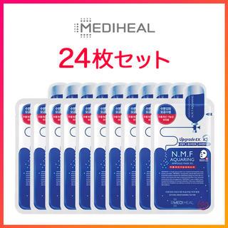 メディヒール パック NMF mediheal 24枚