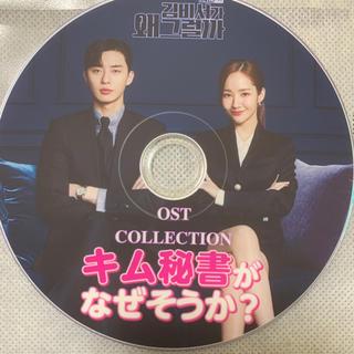 キム秘書 OST DVD