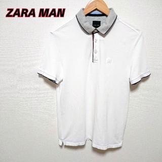 ZARA - ZARAMAN ザラマン ホワイト ポロシャツ