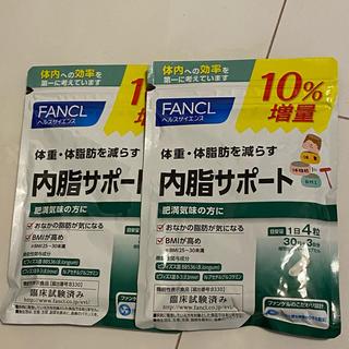 FANCL - FANCL 内脂サポート 30日分×2袋