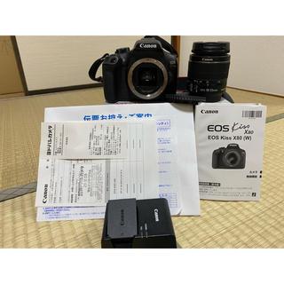 Canon - Canon Kiss X80