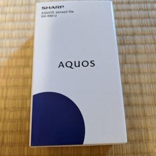 アクオス(AQUOS)のAQUOS sense3 lite ブラック 新品(スマートフォン本体)