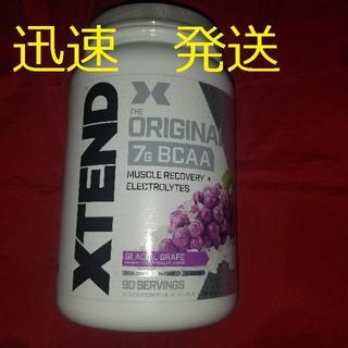 エクステンド BCAA グレイシャルグレープ 1.22kg(アミノ酸)