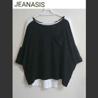 JEANASIS - 【美品】JEANASIS 異素材 ゆったりTシャツ フリーサイズ バイカラー