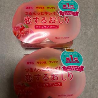 Pelikan - 恋するおしり ヒップケアソープ(80g) × 2個セット