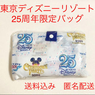 Disney - 即購入OK!25周年限定 東京ディズニーリゾートオリジナルバッグ 非売品