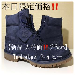Timberland - 【新品 本日限定大特価‼️ 】25cm ティンバーランド ネイビーブルー