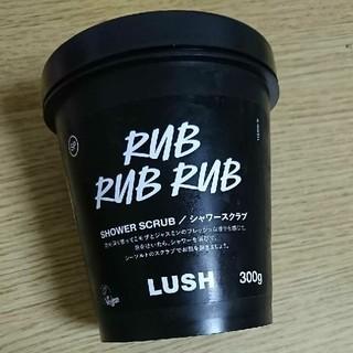 LUSH - LUSH ラッシュ ソルティロック シャワースクラブ ソルト スクラブ 300g