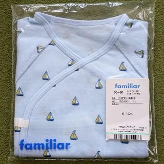 familiar - 【familiar】単肌着・半袖・新生児サイズ