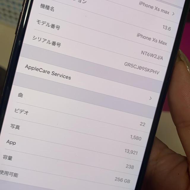 Apple(アップル)のiPhone XS MAX  au 256GB   スマホ/家電/カメラのスマートフォン/携帯電話(スマートフォン本体)の商品写真