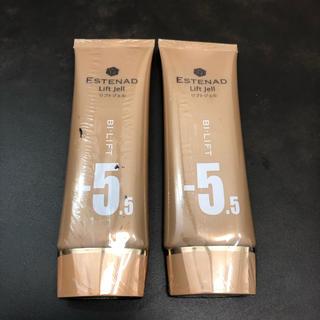 ケンコー(Kenko)の新品未使用 エステナード リフトジェル 70g 2個(フェイスケア/美顔器)