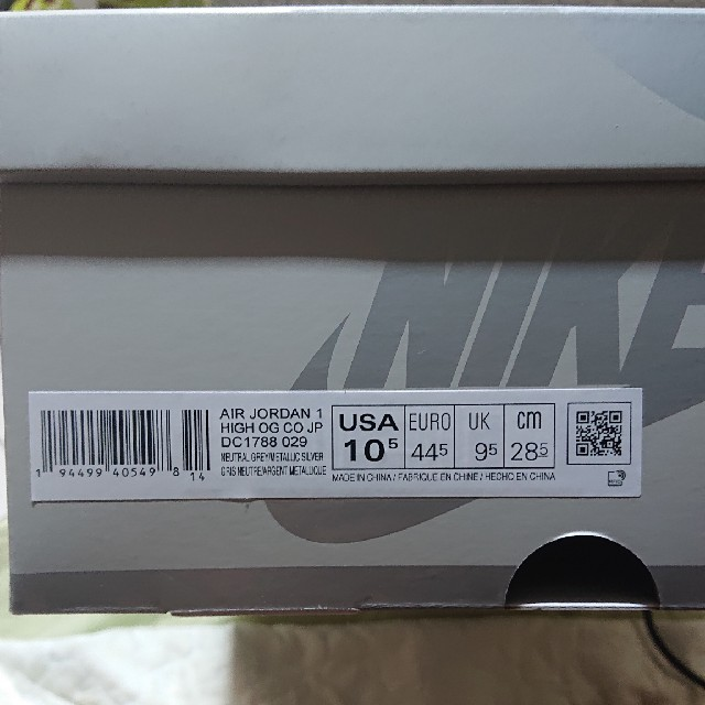 NIKE(ナイキ)のAIR JORDAN 1 RETRO HIGH OG CO.JPTOKYO メンズの靴/シューズ(スニーカー)の商品写真