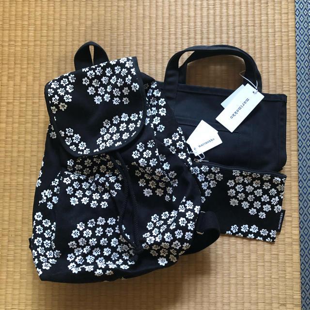 marimekko(マリメッコ)のchiiさま専用 マリメッコ リュックトート ポーチ 3個セット レディースのバッグ(リュック/バックパック)の商品写真