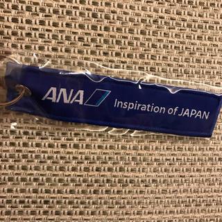 ANA(全日本空輸) - ANA フライトタグ 非売品
