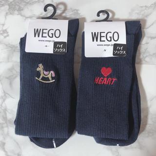 ウィゴー(WEGO)の女子高生 ハイソックス 2足set ♡*⑅(ソックス)