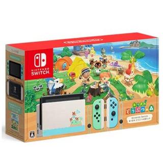 Nintendo Switch - Nintendo Switch あつまれ どうぶつの森 セット 本体 新品未開封