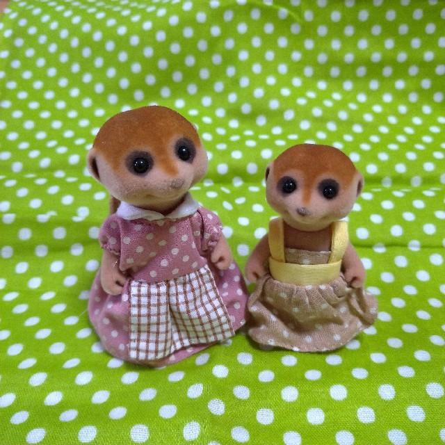 EPOCH(エポック)のシルバニアファミリー ミーアキャット お母さん 女の子 エンタメ/ホビーのおもちゃ/ぬいぐるみ(キャラクターグッズ)の商品写真