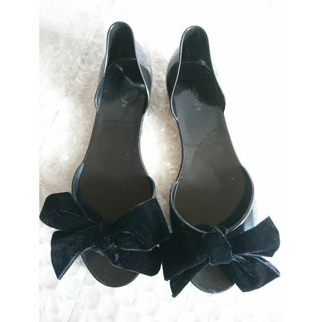 TOMORROWLAND(トゥモローランド)のmenghi メンギー  ペタンコ ラバーサンダル イタリア レディースの靴/シューズ(サンダル)の商品写真