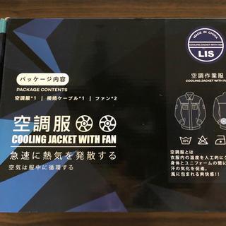 空調服本体 XL 新品未使用 (別途モバイルバッテリー必要)