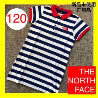ザノースフェイス(THE NORTH FACE)の新品 THE NORTH FACE ネイビー ワンピ  ポロ シャツ 120他(ワンピース)