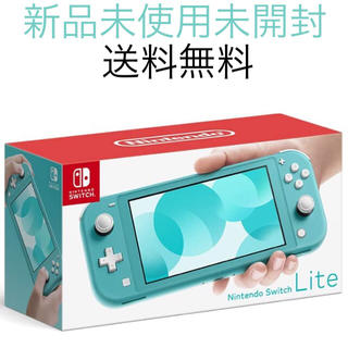 Nintendo Switch - 新品 ニンテンドー スイッチライト ターコイズ Switch Lite 本体