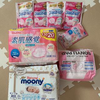 Pigeon - 母乳パッド182枚+新生児おむつ24枚