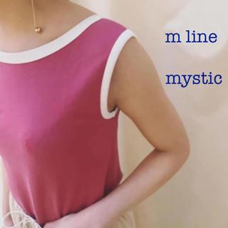 ミスティック(mystic)のmystic m line   配色 タンクトップ(タンクトップ)