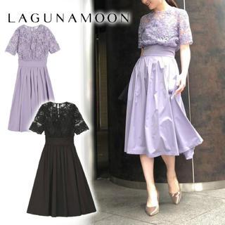 LagunaMoon - ラグナムーン LADYオーバーレースドレス S