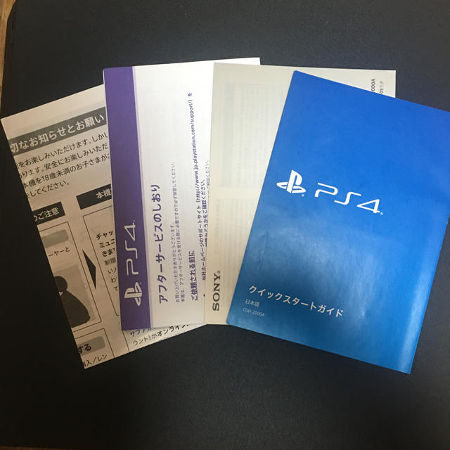 SONY PlayStation4 本体 CUH-2000AB01 エンタメ/ホビーのゲームソフト/ゲーム機本体(家庭用ゲーム機本体)の商品写真