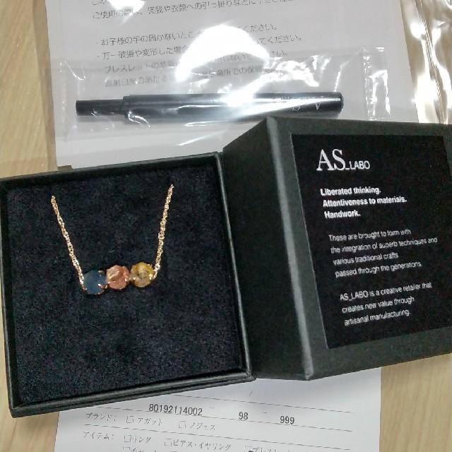 agete(アガット)のブレスレット 天然石 カラークォーツ  k10 アガット姉妹ブランド アズラボ レディースのアクセサリー(ブレスレット/バングル)の商品写真
