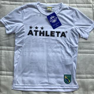 ATHLETA - 【新品】アスレタ   140