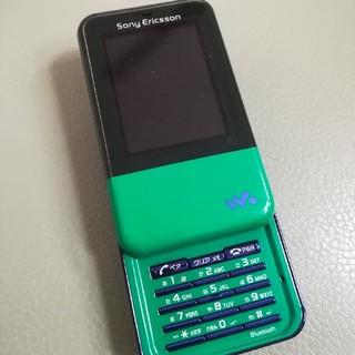 ソニー(SONY)のNo.2 X mini w65s (携帯電話本体)