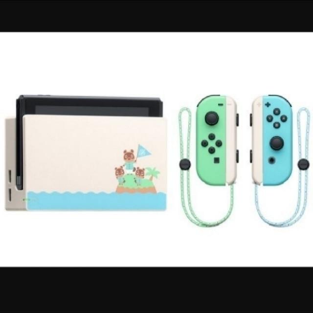 Nintendo Switch(ニンテンドースイッチ)のNintendo Switch本体「あつまれ どうぶつの森」同梱版 エンタメ/ホビーのゲームソフト/ゲーム機本体(家庭用ゲーム機本体)の商品写真