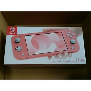 Nintendo Switch - Nintendo Switch Lite コーラル ニンテンドースイッチ