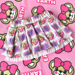 EARTHMAGIC - アースマジック☆スカート(パンツタイプ)ベビーフリー