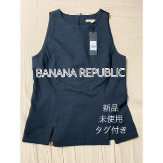 バナナリパブリック(Banana Republic)の値下げ BANANA REPUBLIC バナナリパブリック ノースリーブ(タンクトップ)