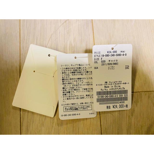 Noble(ノーブル)の値下げ!【新品】NOBLE  Ry/Ny アンサンブル  ハイネックニット レディースのトップス(ニット/セーター)の商品写真
