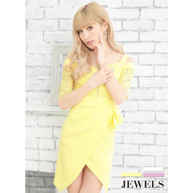 JEWELS(ジュエルズ)のJewels 新品 オフショル ミニドレス キャバドレス レディースのフォーマル/ドレス(ミニドレス)の商品写真