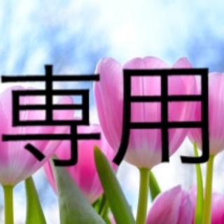 JILLSTUART - ジルスチュアート デニスフレアスカート 新品未使用タグ付き