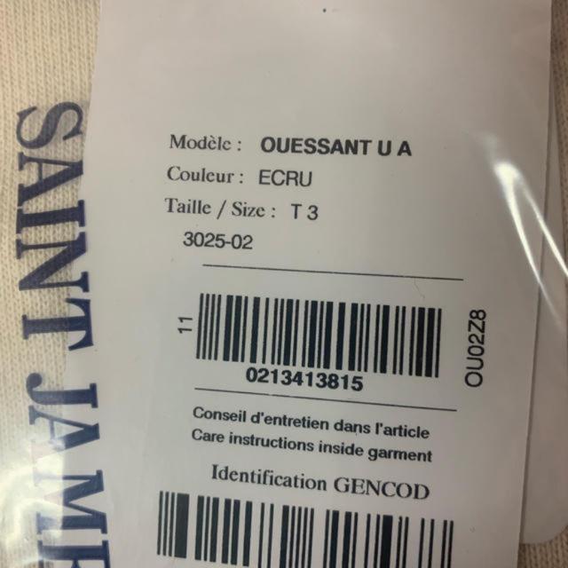 SAINT JAMES(セントジェームス)の正規品新品 セントジェームス  OUESSANT  ナチュラル T3 レディースのトップス(カットソー(長袖/七分))の商品写真