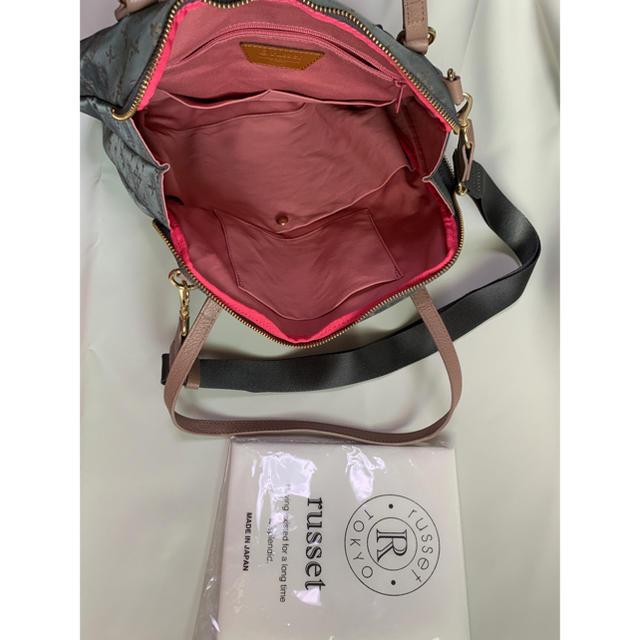 Russet(ラシット)のrusset  2way トート レディースのバッグ(トートバッグ)の商品写真