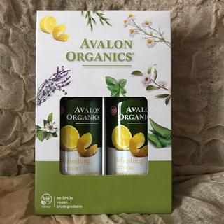 コストコ(コストコ)のアバロンオーガニクス ハンド&ボディローション レモン 2本セット(ボディローション/ミルク)