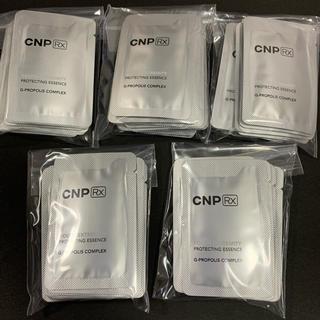 チャアンドパク(CNP)のCNP RX ユース イクストレマティー プロテクシング エッセンス サンプル(サンプル/トライアルキット)