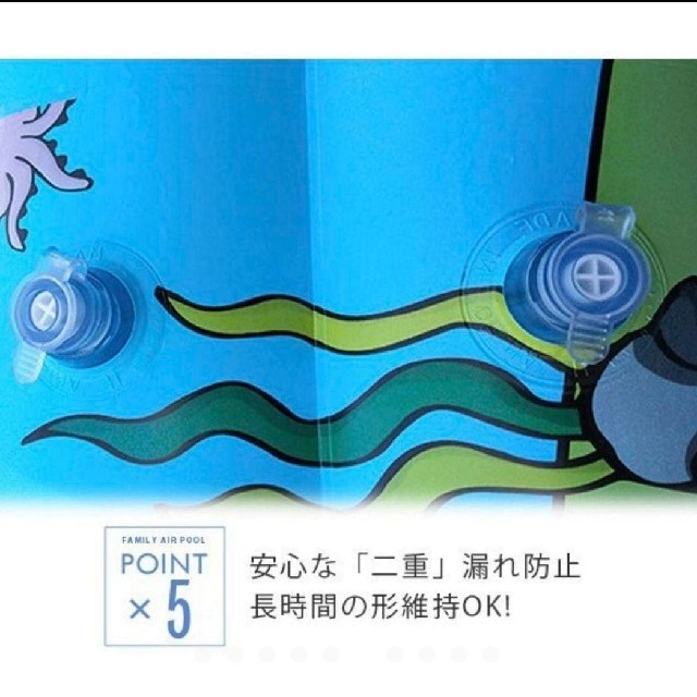 210cm ビニールプール 大型 長方形   家庭用プール ファミリープール スポーツ/アウトドアのスポーツ/アウトドア その他(マリン/スイミング)の商品写真